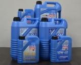 1.2. Leichtlauf НС - синтетические масла