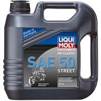 1230 Минеральное моторное масло для 4-тактных мотоциклов Racing HD-Classic 50 4 л