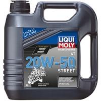 1696 Минеральное моторное масло для 4-тактных мотоциклов Racing 4T 20W-50 4 л