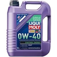 1923 Синтетическое моторное масло Synthoil Energy 0W-40 5 л