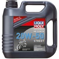3817 Синтетическое моторное масло для 4-тактных мотоциклов Motorbike HD Synth Street 20W-50 4 л