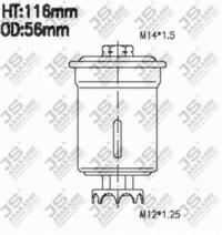 FS6002U Фильтр топливный