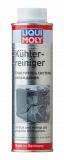 1994 Очиститель системы охлаждения Kuhlerreiniger 0.3 л