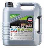 21331 НС-синтетическое моторное масло Special Tec AA Diesel 5W-40 4 л