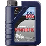 2382 Синтетическое моторное масло для снегоходов Snowmobil Motoroil 2T Synthetic 1 л