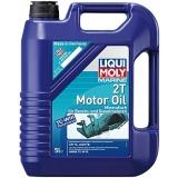 25020 Минеральное моторное масло для подвесных судовых двигателей Marine 2T Motor Oil 5 л