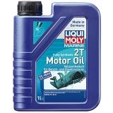25021 Синтетическое моторное масло для водной техники Marine Fully Synthetic 2T Motor Oil 1 л