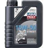 2555 НС-синтетическое моторное масло для 4-тактных мотоциклов Racing 4T 15W-50 1 л