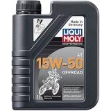 3057 НС-синтетическое моторное масло для 4-тактных мотоциклов Motorbike 4T Offroad 15W-50 1 л