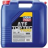 3653 НС-синтетическое трансмиссионное масло для АКПП Top Tec ATF 1100 20 л