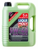 39023 НС-синтетическое моторное масло Molygen New Generation 5W-40 5 л