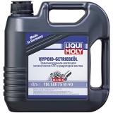 3939 Полусинтетическое трансмиссионное масло 75W-90 4 л