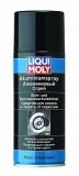 7533 Алюминиевый спрей Aluminium-Spray 0.4 л