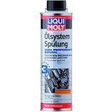 7592 Очиститель масляной системы усиленного действия для бензиновых двигателей 0.3 л