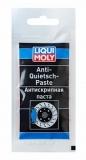 7656 Антискрипная паста Anti-Quietsch-Paste 0.01 л