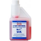 1051/8036 Полусинтетическое моторное масло для 2-тактных двигателей 2-Takt-Motoroil 0.25 л