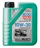 1273/8037 Минеральное моторное масло для газонокосилок Universal 4-Takt Gartengerate-Oil 10W-30 1 л