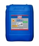 8835 Водный раствор мочевины 32,5% AdBlue 20 л