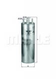 KL229/4 (PP 985) Фильтр топливный