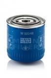 W920/48 (OC 236) Фильтр масляный