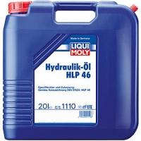 1110 Минеральное гидравлическое масло Hydraulikoil HLP 46 20 л