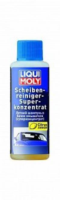 1967 Летний шампунь в бачок омывателя (суперконц) Scheiben-Reiniger Super Konzentrat 0.05 л