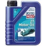 25019 Минеральное моторное масло для подвесных судовых двигателей Marine 2T Motor Oil 1 л