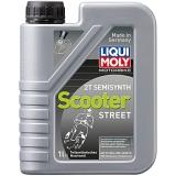 3983 Полусинтетическое моторное масло для скутеров Motorrad Scooter 2T Semisynth 1 л