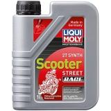 3990/1053 Синтетическое моторное масло для скутеров Motorrad Scooter 2T Synth 1 л