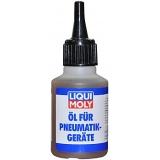 7841 Масло для пневмоинструмента Oil fur Pneumatikgerate 0.05 л