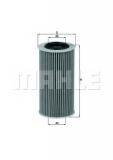 OX379D Фильтр масляный