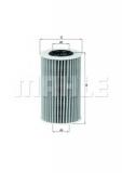 OX554D2 Фильтр масляный