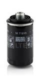 W719/45 Фильтр масляный